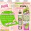 Beloft Greentea Whitening Body Lotion SPF60PA++ thumbnail 4