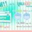 Yu'me MiNi ยูเมะ-มินิ.16,000 mg. 10 ซอง thumbnail 3