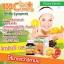 Pizzara BIO C Gel Plus 1,500 mg. วิตามิน ไบโอ ซี เจล พลัส สูตรใหม่ ขาวไว ลดสิว ผิวใส thumbnail 3