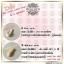 MISSCHER DD Cream Water Drop SPF 50 PA+++ โลชั่นเนื้อ water drop ขาวใสออร่าใน 10 วินาที thumbnail 4