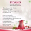 FIDANO Detoxify by CoB9 ไฟดาโนะ ดีท็อกซ์ โคบีไนน์ เพราะสุขภาพดี เริ่มต้นที่การขับถ่าย thumbnail 3