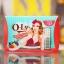 O-Ly Collagen by O White โอ-ลี่ คอลลาเจน ขาวไฮโซ ขาวโอลี่ thumbnail 1