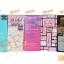 Skin Care To Be a Beautiful Girl Super Magic C.C Cream SPF35 PA++ thumbnail 5