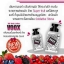 VOOX DD Body Lotion วอก ดีดี บอดี้โลชั่น เติมความออร่่า ปรับสภาพผิว ให้กระจ่างใส thumbnail 5