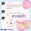 BarbiesWink บาบี้ วิ้ง อาหารเสริมผิวขาวและลดน้ำหนัก ขาว ผอม ออร่า thumbnail 15