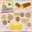 Tanaka Soap by Qse Skincare สบู่ทานาคา สมุนไพรประทินผิวชั้นดีของสาวชาวพม่า thumbnail 4
