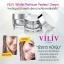 ViLiV WHITE PLATINUM PERFECT CREAM วีลีฟ ไวท์ แพลทินัม เพอร์เฟค ครีม เคล็ดลับผิวสวยใสจากธรรมชาติ ให้ผิวขาวกระจ่างใส ไร้ริ้วรอย thumbnail 9