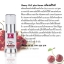 Cherry VitC plus serum by Pcare Skin Care เซรั่มเชอร์รี่ ผสมวิตามินซี ผิวขาว กระจ่างใส พร้อมลดความมัน thumbnail 4