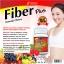 Fiber Plus Acerola Cherry Extract ไฟเบอร์ พลัส อะเซโรลา เชอร์รี่ thumbnail 4