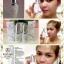 Anti Age and Repair Serum By Princess Skin Care เซรั่มย้อนวัย หน้าใส หน้าเด็ก thumbnail 15