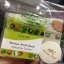 Botaya Herb สมุนไพรสูตรมหัศจรรย์ โบทาย่า เฮิร์บ thumbnail 8