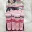 ครีมหน้าเงา Tanako Babe Skin Rosy Cream thumbnail 5