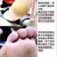มาร์คเท้า 7 เดย์ อิงจือเซ่อ สปาเท้าในรูปแบบถุงมาร์คเท้า thumbnail 2