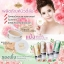 Beautelush Babyface DD cream SPF 50 PA +++ บิวตี้ลัช ดีดี ครีม thumbnail 8