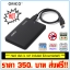 ORICO 2599us3 2.5 inch USB 3.0 HDD BOX External Enclosure SATA HDD