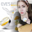 Booster Body Lotion By EVE'S วิตามินเร่งผิวขาว thumbnail 6