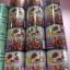 Kawaii SUPER NANO Collagen Pomegranate คาวาอิ ซุปเปอร์ นาโน คอลลาเจน คอลลาเจนกันแดด รสทับทิม ขาวใส ไม่กลัวแดด thumbnail 4