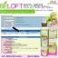 Beloft Greentea Whitening Body Lotion SPF60PA++ thumbnail 7