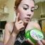 ALOE VERA & SNAIL gel by Ocean vite เจลว่านหางจระเข้สูตรผสมหอยทาก ปรับผิวขาว เพิ่มความชุ่มชื่น thumbnail 9