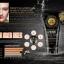 VOODOO AMEZON Deep Cleansing Makeup Removers สะอาดอย่างล้ำลึก ล้างเครื่องสำอางในขั้นตอนเดียว thumbnail 3