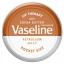 Vaseline Lip Therapy Petroleum Jelly Pocket Size ลิปบาล์มวาสลีนตลับเหล็ก thumbnail 12