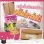 Whitening Scrub by meow meow สครับไข่ขาว สูตรข้าวบาเล่ย์ ขัดแล้วขาว ขัดแล้วสวย thumbnail 2