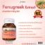 Morikami Laboratories Fenugreek Extract โมริคามิ ลาบอราทอรีส์ สารสกัดจากฟีนูกรีก เพิ่มปริมาณน้ำนมในสตรีให้นมบุตร เพิ่มขนาดหน้าอก thumbnail 5