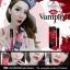 Vampire Lip Tint by BEAUTY WHITE บิวตี้ ไวท์ แวมไพร์ ลิป ทินท์ thumbnail 13