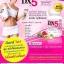 DX5 Pink อาหารเสริมลดน้ำหนัก ดีเอกซ์ ไฟว์ สีชมพู thumbnail 7