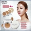 Soul Skin Mineral Air CC Cu-shion SPF50 pa+++ แป้งพัฟหน้าฉ่ำวาว ขาวเรียบเนียน มีออร่า แบบสาวเกาหลี thumbnail 15
