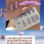 Omnipur Detox by CHOMNITA ออมนิเพอร์ ดีท็อกล้างสารพิษ แบบที่ไม่เคยเกิดขึ้นมาก่อน thumbnail 7