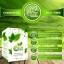 Colly Chlorophyll Plus Fiber คอลลี่ คลอโรฟิลล์ พลัส ไฟเบอร์ คลอโรฟิลล์รสชาเขียว thumbnail 4