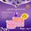 Gluta Pure White Night Cream by MN Shop กลูต้าเพียว หัวเชื้อพอกผิวขาว ขาวใน 7 วัน (กระปุกใหญ่ 100 g.) thumbnail 1