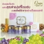 Grape Gold Set by Freshy Face เซทองุ่นทองคำ หน้าขาวใส ลดสิว ฝ้า กระ thumbnail 3
