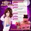 Gluta Pink Berry กลูต้า พิงค์ เบอร์รี่ ผิวขาวใส เปล่งประกายออร่า thumbnail 4