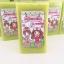 Ginseng Greentea Soap สบู่โสมชาเขียว บิ๊กไซส์ ใช้นาน thumbnail 1