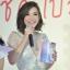 Cher Chom 360 องศา เฌอ ชม 360 องศา สวย ชัด เป๊ะ สวยครบใน 1 เดียว thumbnail 7
