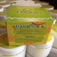 Ginseng Lemon by Jeezz ครีมโสมมะนาว ผิวนุ่ม เรียบลื่น กระชับ thumbnail 4
