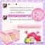 BarbiesWink บาบี้ วิ้ง อาหารเสริมผิวขาวและลดน้ำหนัก ขาว ผอม ออร่า thumbnail 18