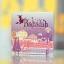 Babalah Cake 2 Way แป้งซิลิโคน บาบาล่า บางเบา ติดทนนาน thumbnail 1