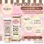 Pure DD Cream by jellys sunscreen spf 100/PA+++ ดีดีครีมเจลลี่ หัวเชื้อผิวขาว 100% ผิวขาวใสออร่าทันทีที่ทา กันน้ำ กันแดด thumbnail 2