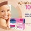 สบู่หัวเชื้อ วาสลีน Skincream Healthy Even Tone Body Soap สบู่หัวเชื้อวาสลิน 100X thumbnail 8