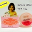 Belleza Meko Cream เบลเลซ่า ครีมเมโกะ รักษาสิว thumbnail 2