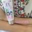 EE Snow Algae Super White Sunscreen SPF50 PA+++ ครีมกันแดดเปลี่ยนสีผิว thumbnail 14