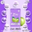 Zolin โซลิน (กล่องม่วง) ผลิตภัณฑ์ลดน้ำหนัก + Detox 2 in 1 ไม่ปวดท้องบิด ไม่ถ่ายเป็นไขมัน thumbnail 7