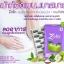 Zolin โซลิน (กล่องม่วง) ผลิตภัณฑ์ลดน้ำหนัก + Detox 2 in 1 ไม่ปวดท้องบิด ไม่ถ่ายเป็นไขมัน thumbnail 11