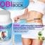 OBI BOCK โอบิ บ็อค ผลิตภัณฑ์อาหารเสริมลดน้ำหนัก thumbnail 5