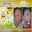 GOLD Ginseng Lemon WHITENING serum By jeezz เซรั่มโสมมะนาวทองคำ ขาวไว x100 ทาได้ทั้งหน้าและตัว thumbnail 14