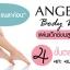Angela Body Wax แผ่นแว๊กซ์ขนนางฟ้า แองเจล่า บอดี้ แว๊กซ์ thumbnail 5