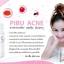 Pibu Acne by EVE'S พิบู แอคเน่ บาย อีฟ ลดสิว thumbnail 3